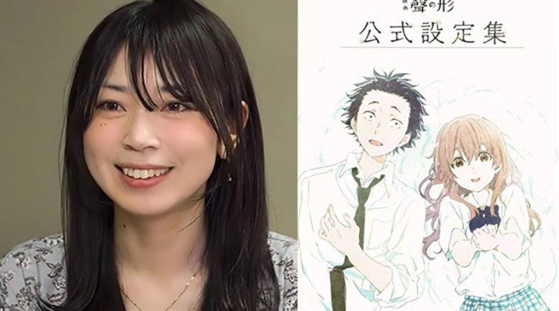 Naoko Yamada - Silent Voice - Koe no katachi